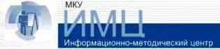баннер МКУ ИМЦ