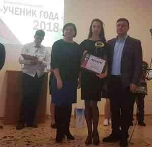 """конкурс """"Ученик года"""""""