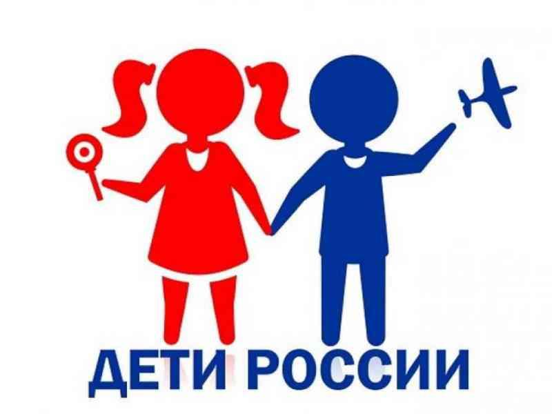 В Саратовской области стартовал первый этап оперативно-профилактической операции «Дети России – 2021»