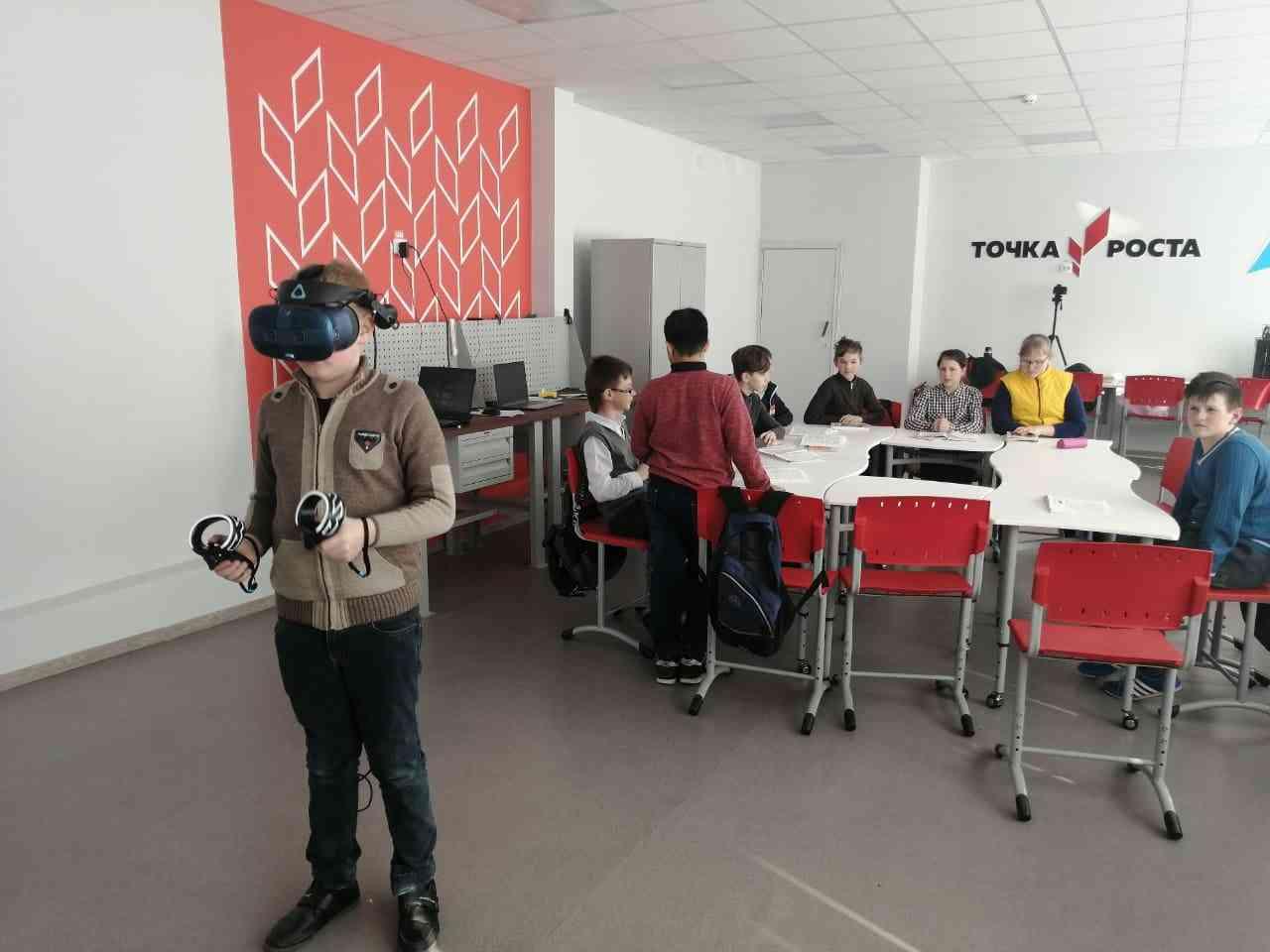изучение виртуальной реальности